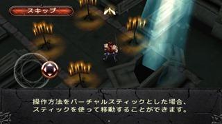 darkquest_087