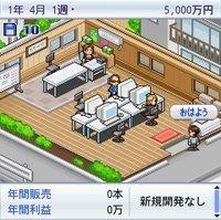 gamehat_02