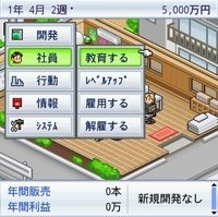gamehat_03