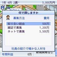 gamehat_04