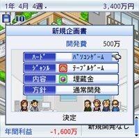 gamehat_08