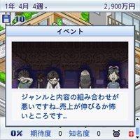 gamehat_11
