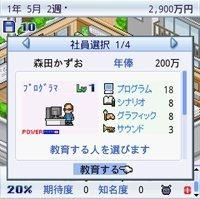 gamehat_15