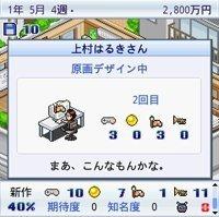 gamehat_20