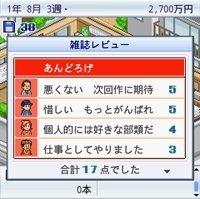 gamehat_27