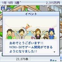 gamehat_35