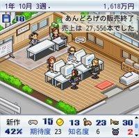 gamehat_44