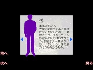 kamaitati_03