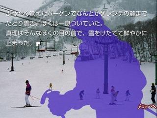 kamaitati_13