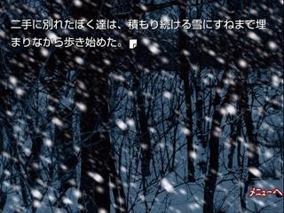 kamaitati_30