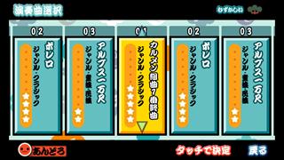 20110503-210301