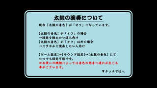 20120803-000044