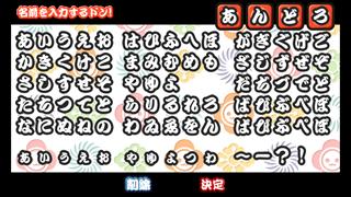 20120803-000150