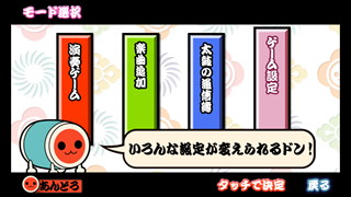 20120803-001447