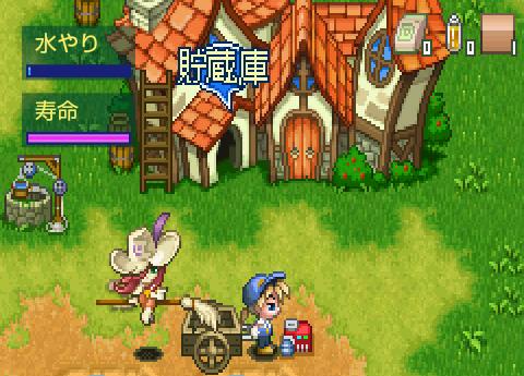 本格的農場経営シミュレーションゲーム「フルーツファームタイクーン」(レビュー)