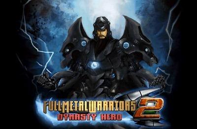 2D版三國無双!?横スクロールアクションゲーム「Full Metal Warriors II」(レビュー)