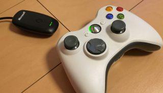 Xbox360コントローラーがWindows10でワイヤレス認識しない場合の対応方法