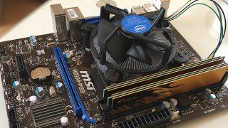 Pentium G3258をWindows10でnonZのH81チップセットを用いてオーバークロック運用する