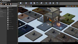 ゲーム制作の定番エンジン「UnrealEngine4」のオペレーションの入門メモ