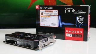 補助電源なし 低消費電力 「Radeon RX 560」レビュー フルスペックPolaris11の省電力モデル