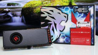 試される信仰心「Radeon RX Vega 64」AMD最強GPUレビュー 。ベンチマーク・電気料金・ゲーム性能