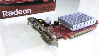 映ればそれで良い。「Radeon HD 6450」→「HD 7450」→「R5 230」とリネーム繰り返すローエンドGPUレビュー