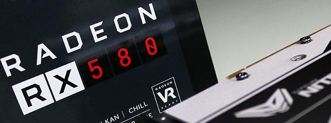 RADEON RX 580」レビュー。マイニングだけじゃない「GTX1060」キラーの