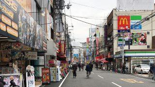 大阪のオタク街「日本橋 オタロード」アニメ・マンガ・ゲーム・PC店舗が密集する西の秋葉原