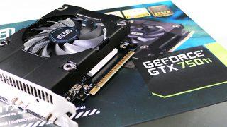 2019年の「GeForce GTX 750 Ti」レビュー。5年目を迎える名機を最新GPUと徹底比較