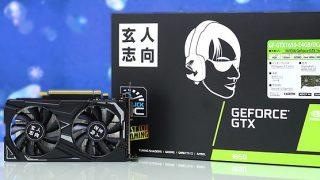1万円台で買える格安グラボ「GeForce GTX 1650」レビュー。補助電源不要なエントリーGPUの性能をチェック