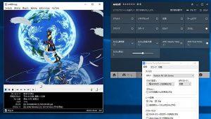 AMD Radeonの動画をヌルヌル再生する機能「Fluid Motion」を無料で簡単に利用する